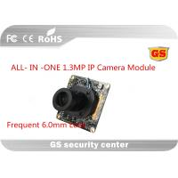 Quality ALL IN ONE 1280*960 real time CCTV Board Camera Module 3D DNR / DWDR 38*38mm for sale