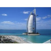 China Cargoes UPS Express Saver Service to Dubai , Door to Door Courier service on sale