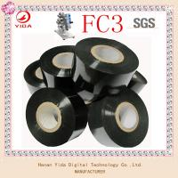 China FC2/FC3  printer ribbon for batch date printing stamp coding foil on sale