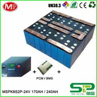 Quality 24V LiFePO4 Battery PACK Energy Storage System Top Quality Long Cycle Life Battery Cell for sale