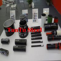 China Drill pipe/E, X-95, G-105, S-135/anticorrosion steel pipe/anti-corrosion pipe by Tantu on sale