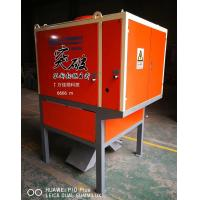 Quality High Intensity Wet High Intensity Magnetic Separator High Magnetic Induction for sale