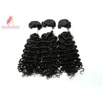 Quality Double Drawn Deep Wave Peruvian Human Hair 150% Density No Smell for sale