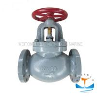 Quality Precision JIS F7375 Screw - Down 10k Marine Globe Valve For Ship With Flange Ends for sale