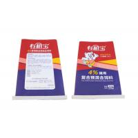 Quality Thick Heavy Duty Polythene Bags , Multicolor Printed Nuts Packaging Bags for sale