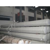 Buy cheap DIN 2440 2441&EN10255Steel Tubes Non-alloy steel tubes,suitable for welding and threading from Wholesalers