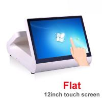 Quality free shipping 12 inch LED touch screen pos system Point of sale windows system for sale