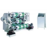 Quality HNJ Model Series of Microcomputer Control Auto Slitting Machine for sale