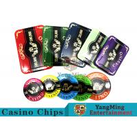 Quality 760pcs Acrylic Premium Bronzing Casino Poker Chip Set For Entertainment for sale
