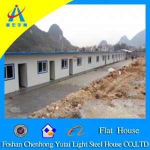 China Luxury wood cladding modular lodge,china prefabricated homes,china prefab houses on sale