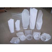 Buy cheap Woven / Nonwoven PPS FMS Nylon Filter Bag Micron MonofilamentFilter Cloth from Wholesalers