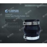 Buy cheap Hot selling Lanphan GJQ(X)-KG Clamp Type Flexible Rubber Joint from wholesalers