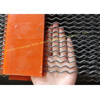 Lock Crimped / Pre - Crimped High Carbon Wire Mesh For Building And Food Industry