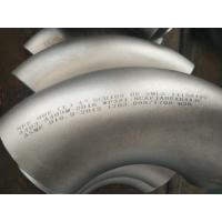 Quality Flanges Coupling Pipeline Inspection Services Oil And Gas Industry for sale