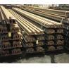 Buy cheap AREMA Standard Rail ASCE 25 rail ASCE 30 rail from wholesalers
