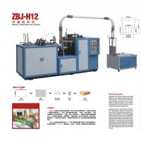 Quality ZBJ-H12 Medium Speed Paper Cup Machine for sale