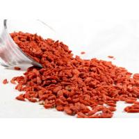 Quality Chinese goji berry natural nourishment product for sale