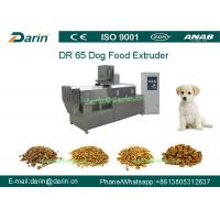 Stainless Steel Automatic Pet Food Extruder Machine / Dry Pet Food Machine