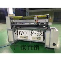 Quality Suit cover production making ultra sonic welding machine for sale