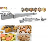 Quality CE Pass SS Pet Treats Extruding Line For Dental Care Dog Chews And Biscuit for sale