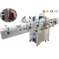 China Omron detect magic eye cylinders automatic labeling machine for cylindrical objects on sale