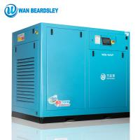 Quality 22KW 3.8CBM/min Integrated oil cooling motor Permanent Magnetic screw air compressor for sale for sale