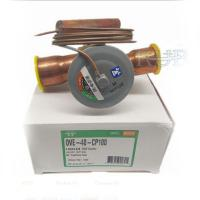 Buy cheap Ove-40-Cp100 R407c Thermal Expansion Valve Gas Sporlan Wrought Brass Body from wholesalers