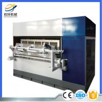 China 2017 Up-to-date good quality pulp modling machine fully automatic egg tray making machine on sale