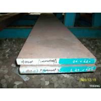 Quality D3 cold work tool steel for sale