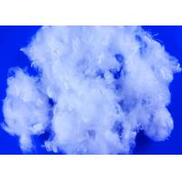 Quality 100% Virgin Cationic Dyeable Polyester Fiber 1.5d 2d 2.5d For Spinning for sale