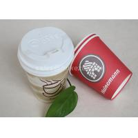 Buy cheap 500ML Printed Recyclable Single Wall Paper Cups Cutomized Logo For Hot Drinking from Wholesalers