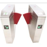 Rfid Controlled Flap Barrier Gate Security Entrance and Exit Turnstile