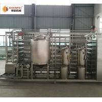 Quality Casing Type High Temperature Sterilizer Machine For Beverage And Jam for sale