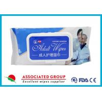 Buy cheap Healthy Non Irritating Adult Wet Wipes For Skin Care , Flushable Wet Toilet Wipes 80 Sheets from Wholesalers