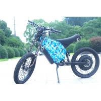 Quality 8000W Powerful Electric Bicycle , Fully Suspended Mountain Bike With 750C Color Display for sale