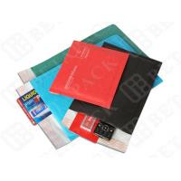 Buy cheap Colored Water Resistant Kraft Bubble Mailer Envelopes Bags 165  x 165mm from Wholesalers
