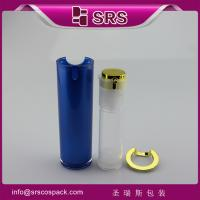 Quality blue painting color airless bottle for lotion,luxury airless pump bottle for sale