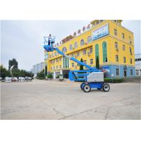 Quality High Altitude Aerial Boom Lift Equipped With Balanced Valve Long Durability for sale