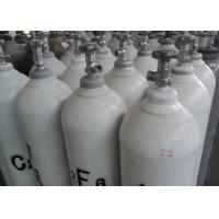 Quality boron trichloride/BCl3/electronic grade for sale