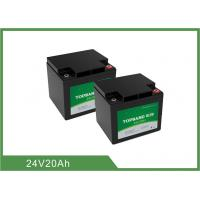 Quality Deep Cycle Lithium LiFePO4 Rechargeable Battery 24V 20Ah for Golf Cart / Golf Trolley for sale