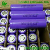 2016 2017 hot sale new 18650 Geniune LG M26 2600mah 10A 18650 power battery for scooter / E bike  scooter