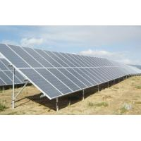 Buy cheap Pole / Roof / Fixed solar panel mounting brackets , ground mounting systems from wholesalers