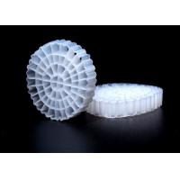 Quality white color china factory directly cheap price RAS Plastic Filter Media K5 for sale