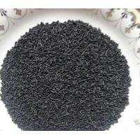 Quality Long Service Life Carbon Molecular Sieve CMS-240 With Strong Adsorption Capacity for sale