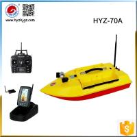Quality fishing bait boat HYZ-70A wireless RC fish finder bait boat for sale