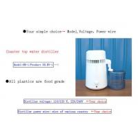 American Water Distillers ~ Appliance water distiller of xi anheb