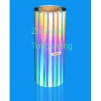 Quality Hologram Thermal lamination film for sale