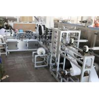 Quality AC380V Disposable Mask Making Machine , 7KW Elastic Face Mask Making Machine for sale