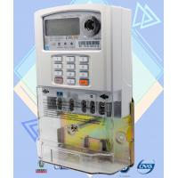 Class 1S Accuracy Commercial Electric Meter MCB Single Phase Power Meter