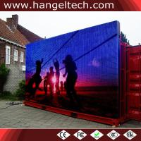 China P25mm Low Cost Outdoor Full Color LED Display Screen Billboard Video Wall on sale
